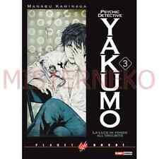Romanzo - Psychic Detective Yakumo Light Novel 3 - Panini Comics