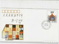 china 1990 stamps cover ref 19013