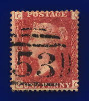1870 SG43 1d Red Plate 138 G1 QC Misperf Bath Good Used coob
