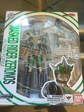 S.H. Figuarts Kamen Rider Zeronos Altair Form MIB USA Seller