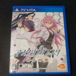 Gakusentoshi asterisk Festa Oukakenran PSV Vita Japanese version