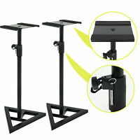 """Heavy Duty Near-Field Studio Monitor Speaker Stands Height Adjustable 36.6-56.7"""""""