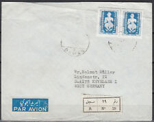 Syrien Syria R-Cover Damaskus to Germany [cm933]