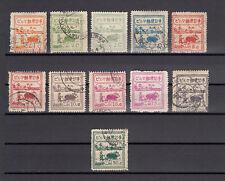 """BURMA """"Jap Occ"""" 1943 J73/81, J74B, J79B USED Cat £80+"""