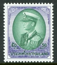 Thailand 1998 Scott 1795 � 50 Baht � Mint Non Hinged � Free Shipping� T280 �☀�☀�