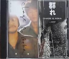 Chage and Aska - 20th Anniversary EP
