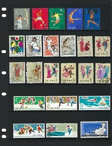 China PRC various used commem issues/values from 1960s; mostly sport & dance
