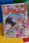 Weekly Shonen Jump 1984 No.51 Dragon Ball New Serial issue #592