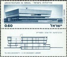 ISRAEL -1974- Modern Israeli Architecture: Elias Sourasky Library, Tel Aviv Univ