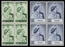 FIJI *GOOD AS GOLD*SILVER WEDDING 1948 SCARCE BLOCKS OF 4 MNH