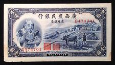 China, Kwangsi Farmers Bank, 1 Yuan, 1938, P-S2295, AU-UNC, scarce.