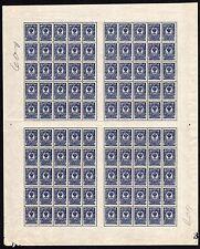 Imperial Russia, sheet Scott#79, Michel#70, plate#3, Wmk in right margin, MNHOG