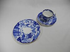 Royal Crown Derby Blue Mikado Cup Saucer and Dessert Plate Trio
