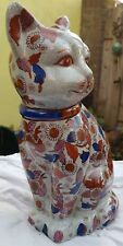 LARGE PORCELAIN CAT CHINESE IMARI - HAND PAINTED 34 CM HIGH