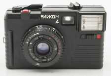 Elikon 4 Sucherkamera Kamera Vintage schwarz