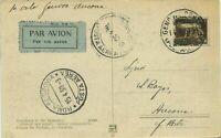 Primo Volo Genova - Ancona del 15-4-1930. Arrivo a Roma.