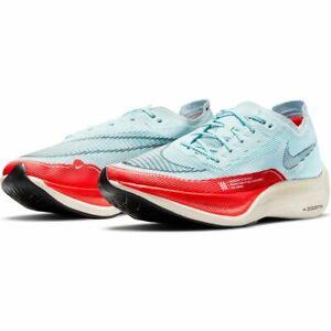 "Nike ZoomX Vaporfly Next% 2 ""OG"" Men's Racing Shoe (CU4111-400)(Multiple Sizes)"