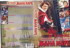 COLLECTION  Jean Marais Le Comte de Monte Cristo. DVD  NTSC RUSSIAN ONLY 5filmov