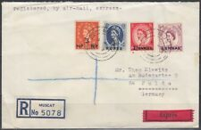 1963 R-Cover BPAEA Muscat Oman to Germany, mixed currency franking [bl0303]