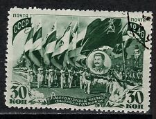 Russia /USSR, 1946, Sc# 1056, All-Union Physical Culture Parade, full, CTO