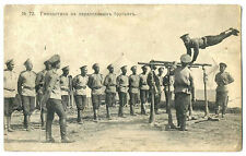 Russian WWI Propaganda Gymnastics on Parallel Bars PC 1914 Gruzintsev Luga