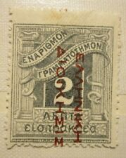 Greece 1912 New Territories Carmine Ovpt Reading Down Mh * High Value Signed