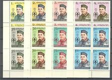AFGHANISTAN,  BOY SCOUTS 1962, SET PERF + IMPERF IN Blo 4, MNH!