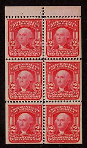 US Booklet Pane, 2c George Washington, Sc# 319g
