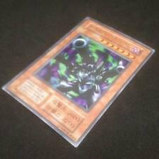 Yu-Gi-Oh! Barrel Dragon Japanese Ultra Rare RARE Japanese Vol.7 RARE