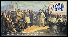 Greece 2021 200 Years from the Greek Revolution 2 euro coin (U) FDC IX