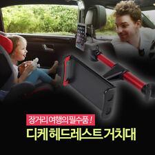 Car Headrest Smart phone Tablet  Cradle Holder Mount Cradle For IPAD Back Auto