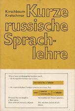 Kurze russische Sprachlehre, DDR-Lehrbuch/Volk und Wissen 1982