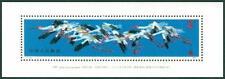 China 1986 year T110M White Crane stamp Birds sheetlet