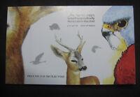 ISRAEL 2001 FAUNA WILD ANIMALS IN ISRAEL BOOKLET MNH VF XF