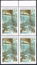 CHILE 1995 STAMP # 1728 MNH BLOCK OF FOUR SHIP WORLD CONGRESS OF CAPTAINS