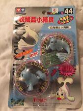 Very Rare 1998 Nitendo Tomy Creatures Game Freak Factory Sealed