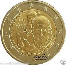 Pièce commémorative 2 euros GRECE 2014 - El Greco - Qualité UNC - Neuve