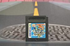 AZURE DREAMS KONAMI GAME BOY COLOUR JAP JP JPN GAMEBOY