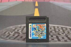Azure Dreams Konami Game Boy Colour Jap JP Jpn Gameboy