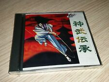 NEC PC ENGINE HU CARD HUCARD TURBOGRAFX JINMU DENSHO NEW NEVER OPENED SEALED 31