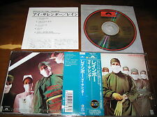 Rainbow / Difficult to Cure JAPAN POCP-2294 *G
