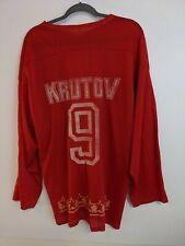 Vintage 1980s Soviet Union CCCP Hockey Jersey Vladimir KRUTOV #9