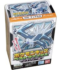 Bandai Pokemon Kids Best Wishes Mewtwo Edition Boxset - No.405 [Dialga]