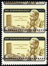 1203, 4¢ Scarce Misperforation Error Pair Mint LH/NH - Stuart Katz
