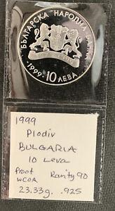 1999 BULGARIA 10 Leva Plovdiv / 23 gr .925 Silver & *No Reserve!
