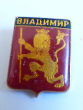 VTG Russian city Vlasimir Lion Coat of Arms Pin Lapel