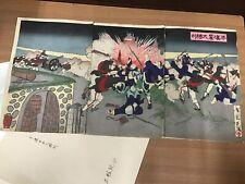 Y0813 PAINTING Woodblock print Set of 3 Pyeongchang Victory Japanese antique