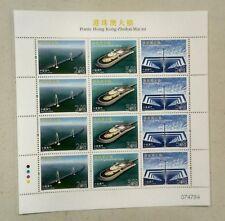 CHINA MACAU 2018-31 Hong Kong-Zhuhai-Macao Bridge Stamp mini-pane港珠澳大桥