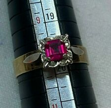 Vintage 9ct Yellow Gold Pink Ruby Ring US Size 10