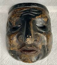 Item#5. Japanese Antiques Wooden Mask.